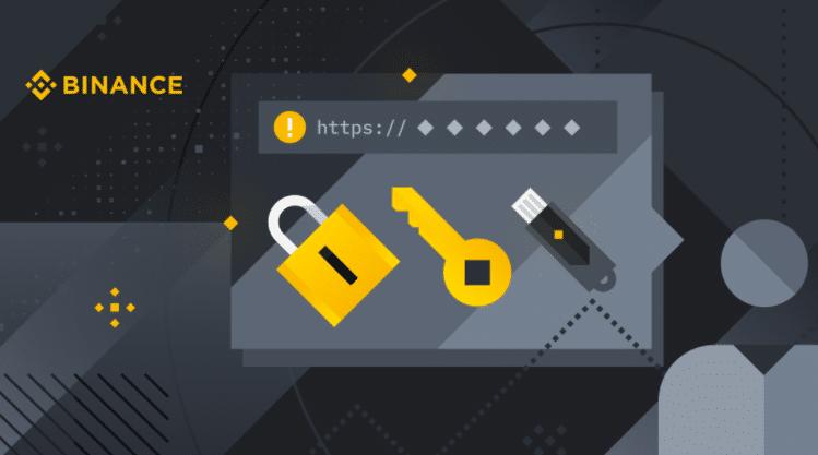 Binance Security